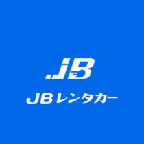 JBレンタカー